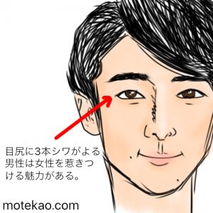 「笑うと目尻にシワがよる」高橋一生さんは女性とのトークが上手