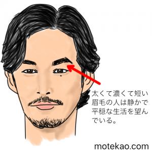 「眉毛が目の幅と同じ」竹野内豊さんは静かで平穏な生活を望んでいる?