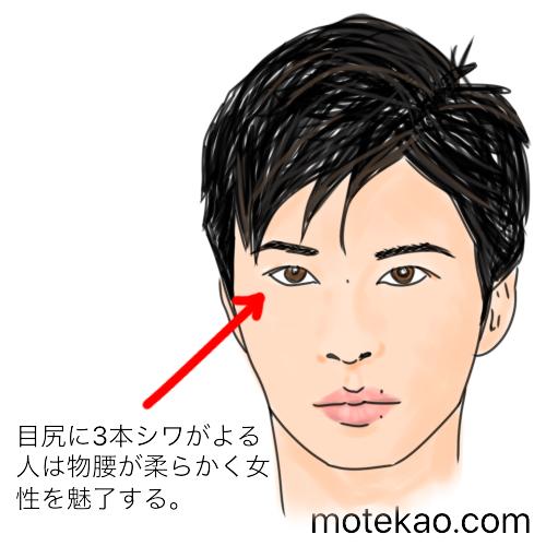 「目尻のシワ」田中圭さんは女性を魅了する魅力の持ち主