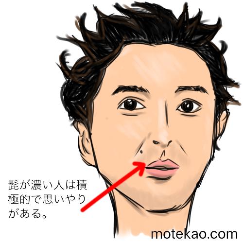 「鼻の下が青い」ムロツヨシさんは積極的で大胆!