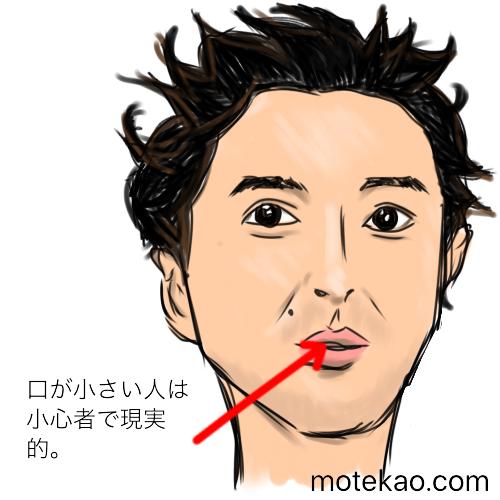 「口が小さい」ムロツヨシさんは小心者だが誠実